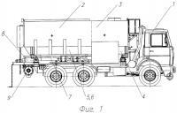 Патент 2312301 Устройство для приготовления и заряжания скважин смесевым эмульсионным взрывчатым веществом