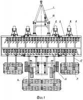 Патент 2338350 Дисковый почвообрабатывающий агрегат