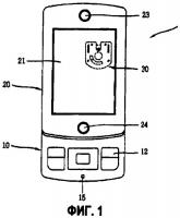 Патент 2342801 Мобильный терминал и способ изменения его режима