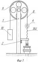 Патент 2534336 Безбалансирный станок-качалка