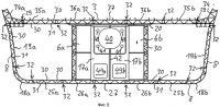 Патент 2548711 Кузов для рельсового транспортного средства с устройством крепления сцепки и способ его изготовления
