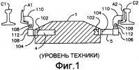 Патент 2406634 Система для несмазываемого стрелочного узла
