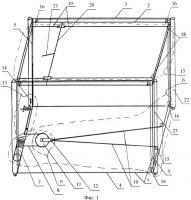 Патент 2393986 Подъемное устройство