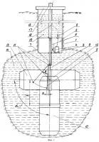 Патент 2258663 Устройство ориентирования груза дистанционно на глубине