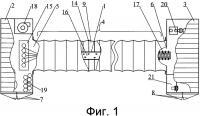 Патент 2541593 Передвижной пултрузионный производственный комплекс