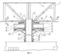 Патент 2510611 Способ размещения роторной ветроэнергетической установки на дымовой трубе