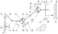 Патент 2342633 Устройство для определения взаимного углового перемещения шарниров карданной передачи в эксплуатации