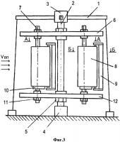 Патент 2589569 Способ преобразования кинетической энергии потока во вращательное движение крыла и установка для осуществления этого способа