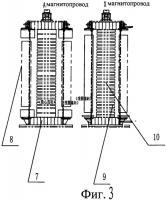 Патент 2455718 Конструкция реактора с двумя активными частями