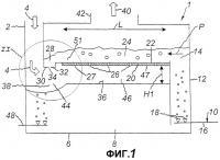 Патент 2286838 Способ и устройство для выделения двуокиси серы из газа