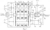Патент 2300032 Бесступенчатая трансмиссия, механизм реверсирования, модуль варьирования и управляемый ограничитель диапазона передаточных чисел