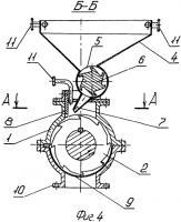 Патент 2550658 Роторная дробилка трубчатых материалов