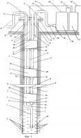 Патент 2421635 Установка для добычи негазированной жидкости