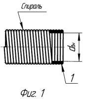 Патент 2487788 Конструкция проволочного припоя и способ ее изготовления, герметичный соединитель и способ его изготовления
