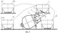 Патент 2393138 Установка для изготовления промышленного взрывчатого вещества и способ изготовления промышленного взрывчатого вещества
