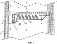 Патент 2519832 Холодильный аппарат с системой автоматического оттаивания