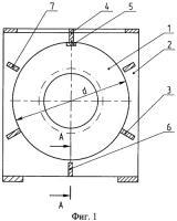 Патент 2311712 Статор горизонтальной электрической машины