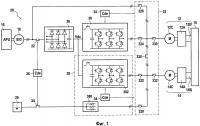 Патент 2641672 Система управления и электроснабжения для газотурбинных двигателей вертолета