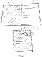 Патент 2618513 Защитный чехол и оборудование, имеющее защитный чехол