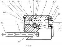 Патент 2647244 Гибкое запорно-пломбировочное устройство с повышенной криминальной устойчивостью