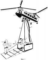 Патент 2496544 Вертолетная противопожарная и аварийно-спасательная установка