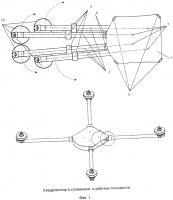 Патент 2665123 Складной квадрокоптер