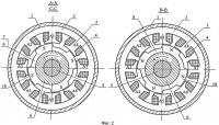 Патент 2392724 Однофазный электрический генератор