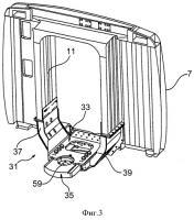 Патент 2535383 Шарнирная сцепка между первым и вторым вагонами транспортного средства, в частности железнодорожного