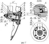 Патент 2547712 Рабочий орган дисковой бороны