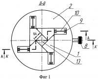 Патент 2324595 Устройство для формования длинномерных заготовок из порошковых материалов