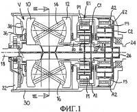 Патент 2398991 Приводной механизм для бесступенчатой коробки передач