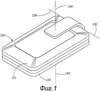 Патент 2380850 Портативное электронное устройство с поворотным шарнирным механизмом (варианты)