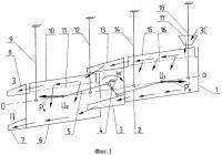 Патент 2282976 Зерноочистительная машина