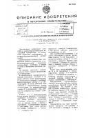 Парораспределительный механизм компрессора