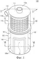 Патент 2318426 Циклонное отделительное устройство для пылесоса, выполненное с возможностью раздельного сбора воды и пыли