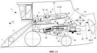 Патент 2415553 Зерноуборочный комбайн с всасывающим вентилятором