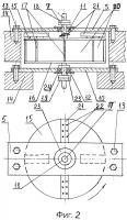 Патент 2656070 Электростанция метрополитена на воздушном потоке