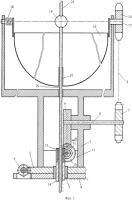 Патент 2554168 Способ получения тепловой и электрической энергии и устройство для его осуществления