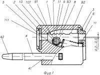 Патент 2647245 Гибкое запорно-пломбировочное устройство с повышенной криминальной устойчивостью