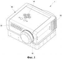 Патент 2307382 Проектор изображения со светоизлучающим диодом в качестве источника света