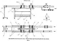 Патент 2341779 Проливной испытательный стенд