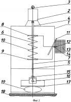 Патент 2618672 Устройство для исследования прочностных свойств корнеклубнеплодов