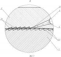 Патент 2653709 Способ работы радиальной турбины и радиальная турбина для осуществления этого способа
