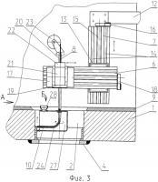 Патент 2520882 Способ наплавки внутренней поверхности радиальных отверстий цилиндрического изделия и устройство для его осуществления