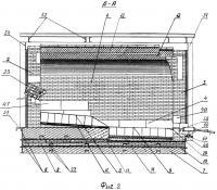 Патент 2656426 Отражательная печь для переплава металла