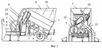 Патент 2500096 Агрегат комбикормовый мобильный акм-3м