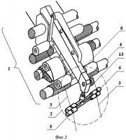 Патент 2515870 Устройство для выпуска мычки кольцевой прядильной машины