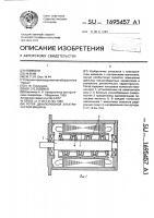Патент 1695457 Ротор двухполюсной электрической машины