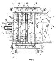 Патент 2384401 Устройство для измельчения и перемешивания пластичных материалов, преимущественно глины