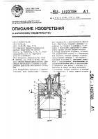 Способ работы двухтактного двигателя внутреннего сгорания и двухтактный двигатель внутреннего сгорания